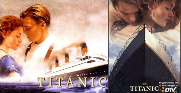 Titanic Trach Up   Podgrejani krompiri i sarmice