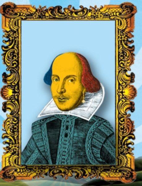"""Premijera predstave """"Šekspir: Izgubljeno/nađeno"""""""
