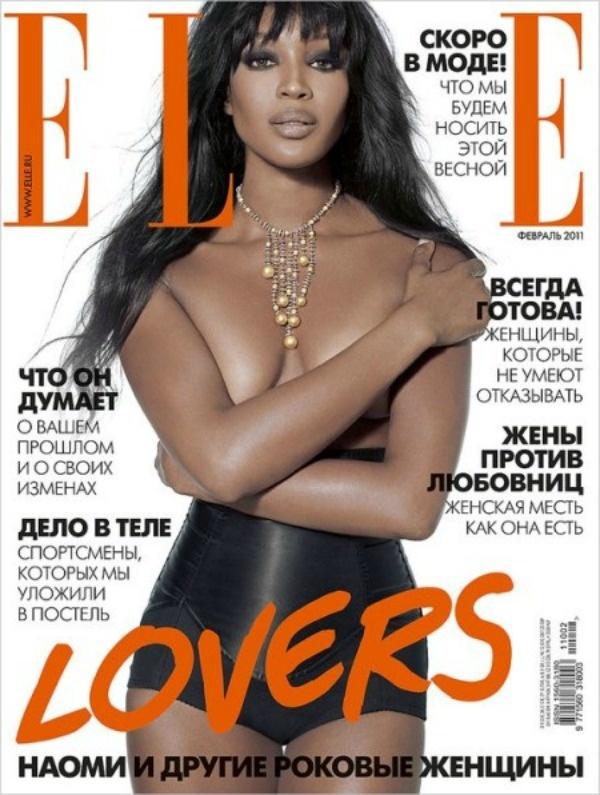 01 Naomi Russia02 Godina kroz naslovnice: Magazin ELLE
