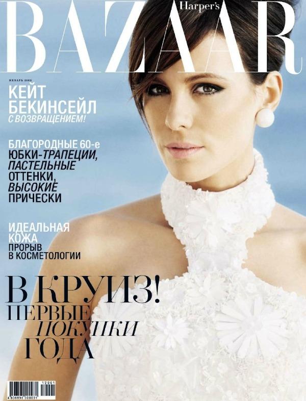 030 Kate Beckinsale za ruski Harpers Bazaar: Besprekorna lepota
