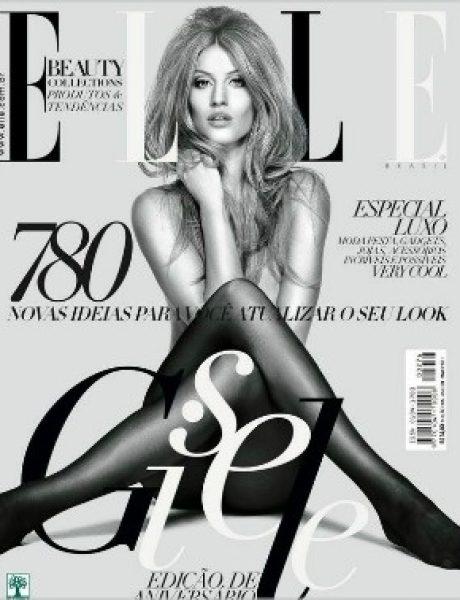 "Godina kroz naslovnice: Magazin ""ELLE"""