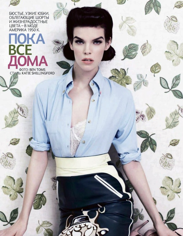 196 Meghan Collison za Vogue Russia: Dama iz pedesetih