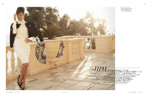 7 picnik Kate Beckinsale za ruski Harpers Bazaar: Besprekorna lepota