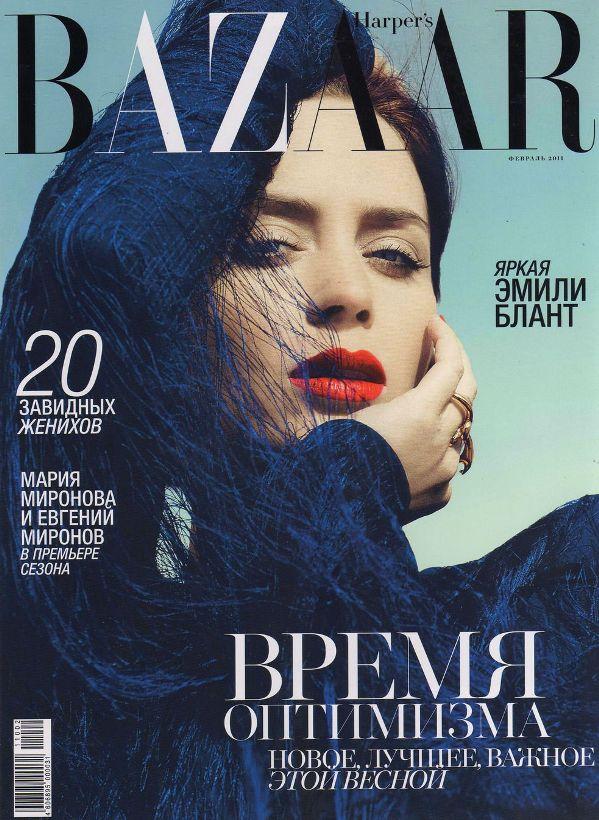 Emily Blunt Godina kroz naslovnice: Harpers Bazaar