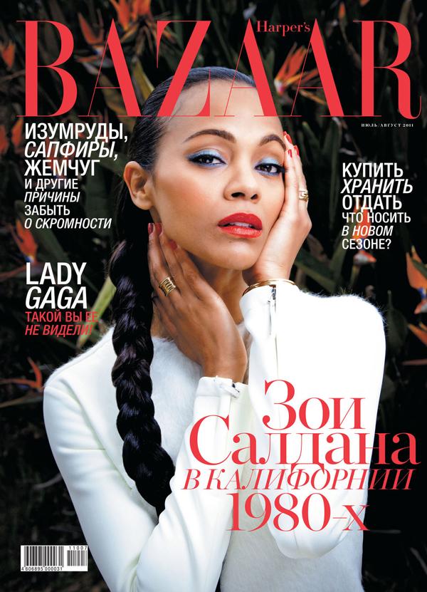 Harpers Bazaar Russia July 2011. Zoe Saldana Godina kroz naslovnice: Harpers Bazaar