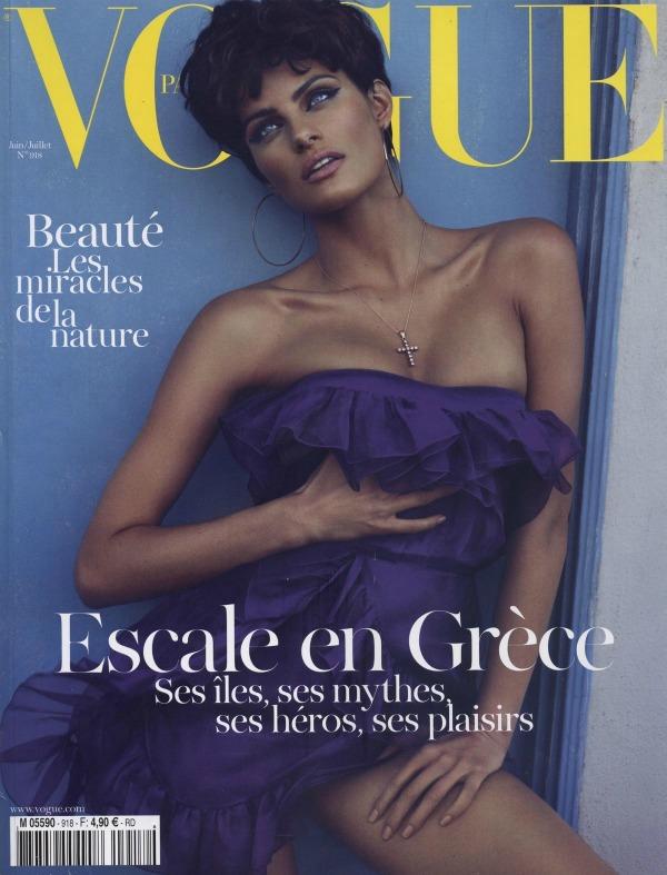 "Juli Godina kroz naslovnice: Magazin ""Vogue"""