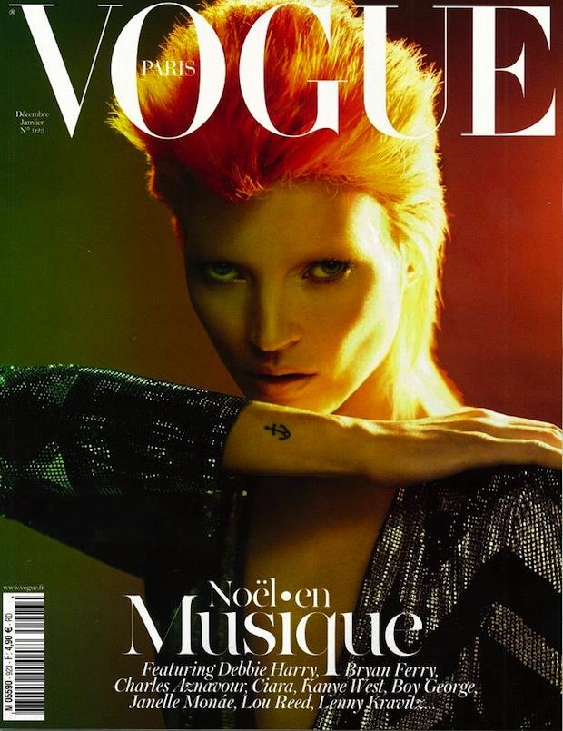 Modni zalogaji: Louis Vuitton kondomi i Valentinov virtuelni muzej