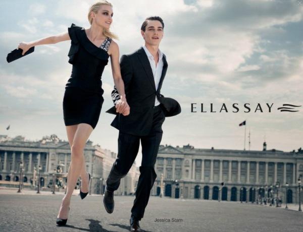 Modni raj Ellassay: Romantika u Parizu