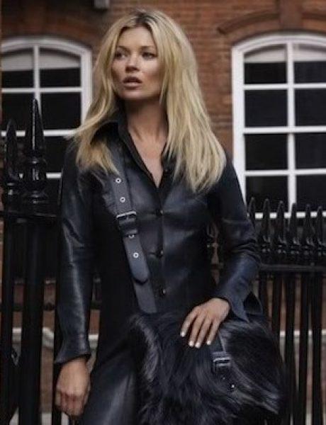Longchamp: Kejt i njene savršene torbe!