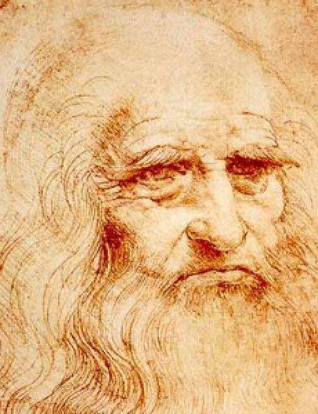 Ljudi koji su pomerali granice: Leonardo da Vinci