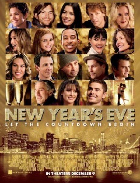 Nova godina u Njujorku