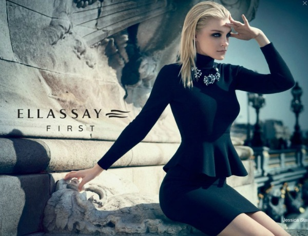 Savršenstvo Ellassay a Ellassay: Romantika u Parizu