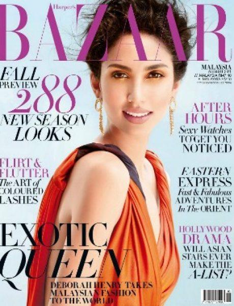 "Godina kroz naslovnice: ""Harper's Bazaar"""