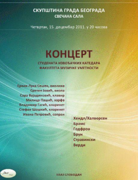 Koncert najboljih studenata izvođačkih katedri FMU u Skupštini grada