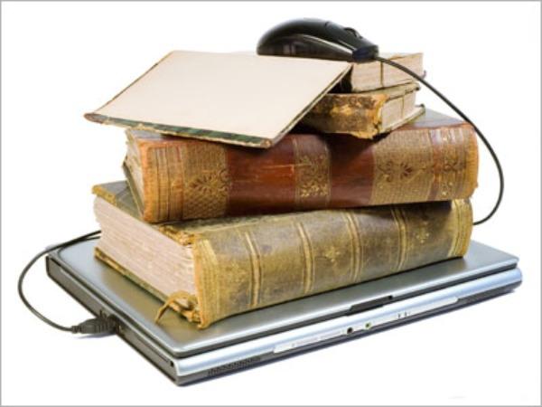 elektr knjige ba Čuvari obale