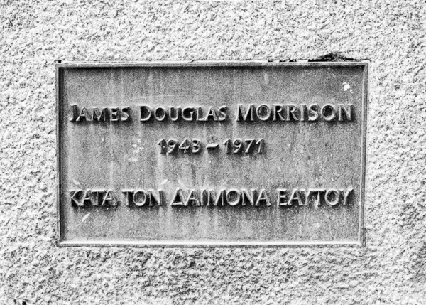jim grob1 Srećan rođendan, Džime Morisone