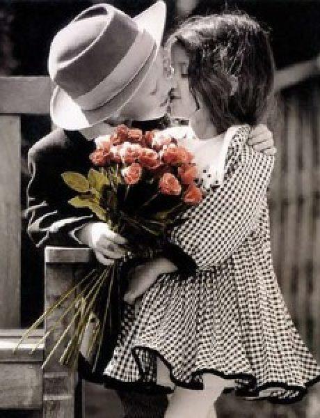 Prvi poljubac davno zaboravljen