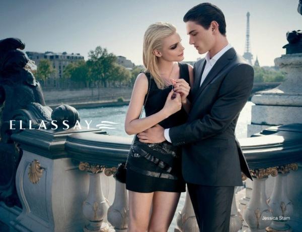 prava haljina za dan u Parizu Ellassay: Romantika u Parizu