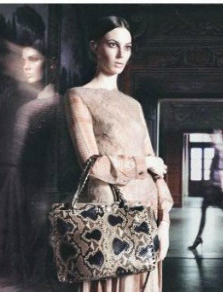 Valentino: Krzno, zmijski print i providno