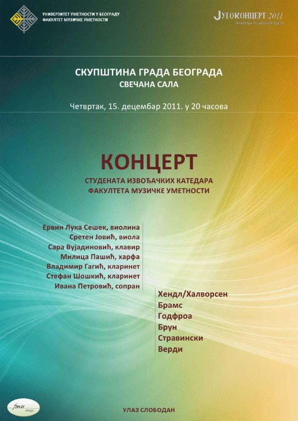 viewer Koncert najboljih studenata izvođačkih katedri FMU u Skupštini grada