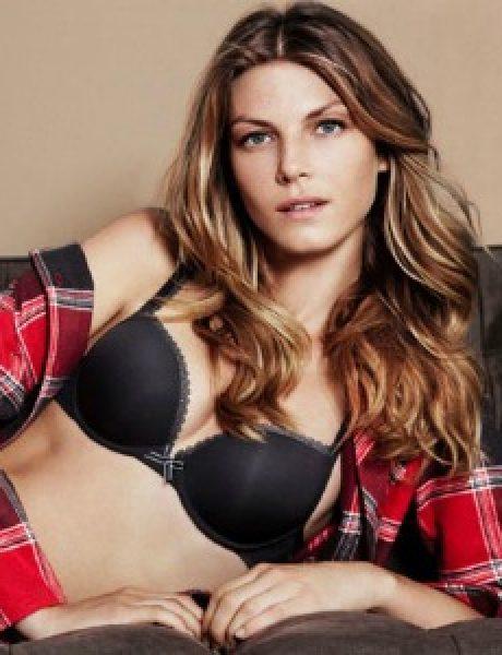 Esprit Bodywear – seksi pidžame i sladak donji veš