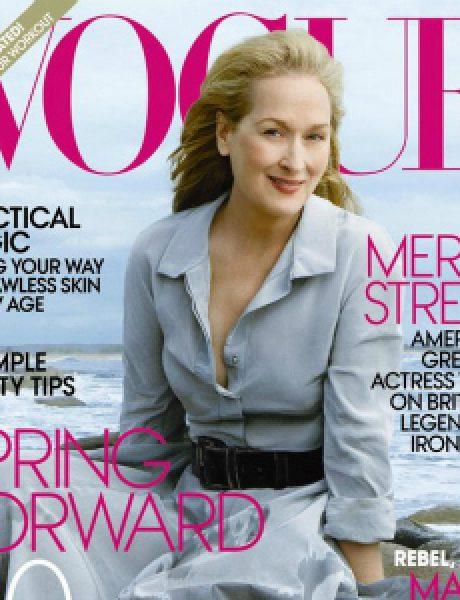 """Meryl Streep ispred objektiva Annie Leibovitz za """"Vogue"""""""