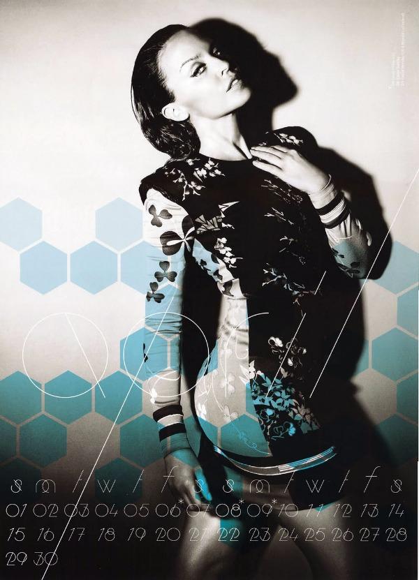46 Kylie Minogue u kalendaru: Moćna Afrodita