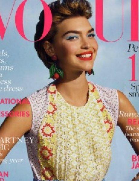 """""""Vogue UK"""": Arizona Muse u vintage izdanju"""
