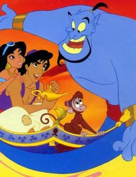 "Animirani petak: ""Aladin"""