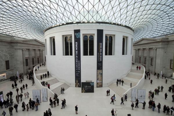 bm2 1024x682 Najposećeniji muzeji sveta