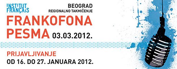 chanson2012 Kulturna injekcija: Crno bela budućnost