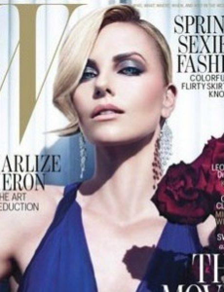 Modni zalogaji: Februarske naslovnice i prolećne kampanje