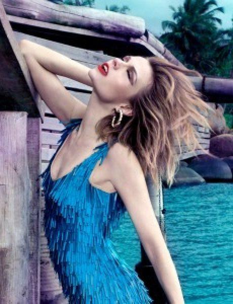 """""""Elle Brasil"""": Okupana bojama"""