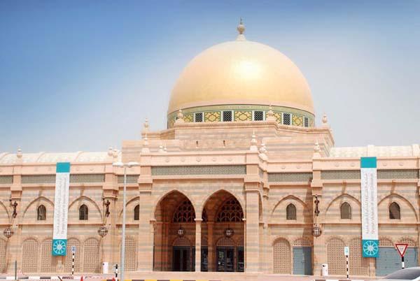 218 Emirati o kojima malo znamo