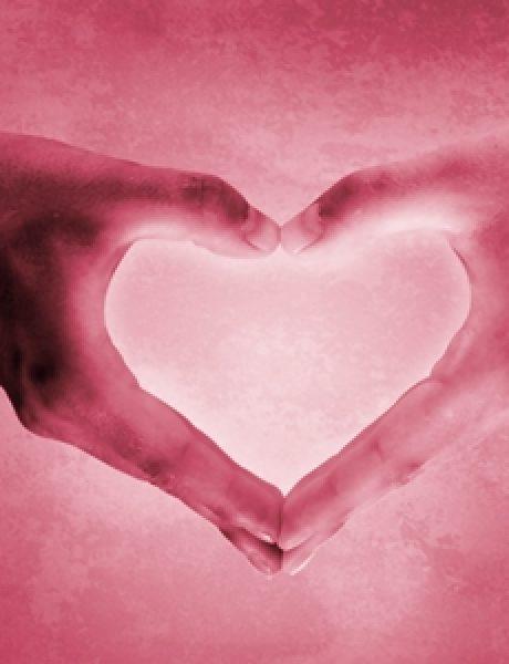 BloGradsko mastilo: Svaki dan je Dan zaljubljenih