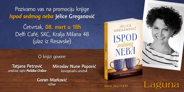 Ispod sedmog neba ELEKTRONSKA POZIVNICA Wannabe intervju: Jelica Greganović