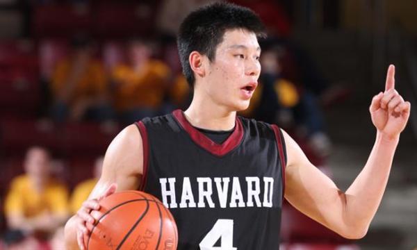 Lin Harvard Štreberska posla: Jeremy Lin