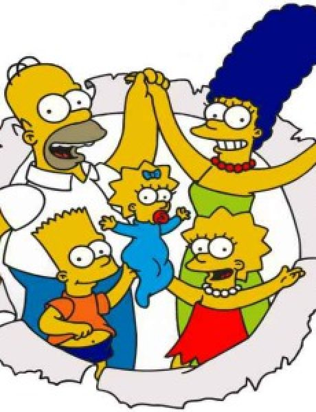"Animirani petak: ""Simpsonovi"""