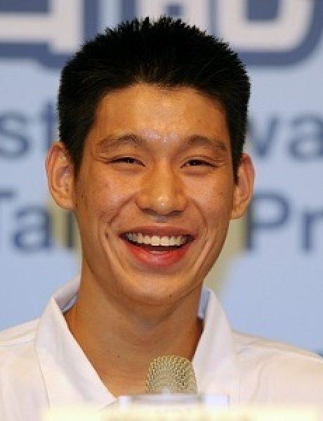 Štreberska posla: Jeremy Lin