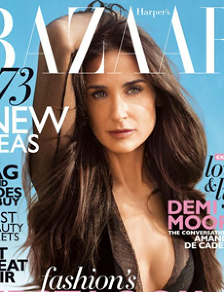 """Harper's Bazaar US"": Crnka i plavuša"