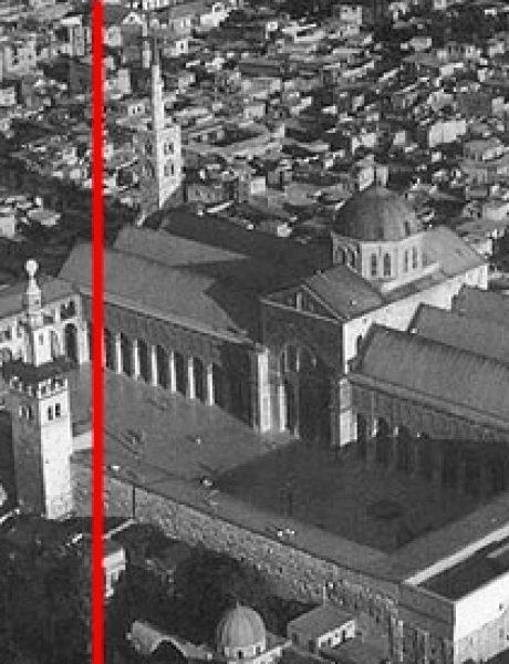 Transfuzija svesti: Gradovi