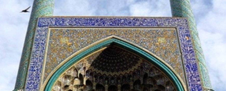 Trk na trg: میدان نقش جهان, Isfahan