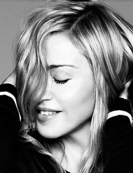 Hej, Madonna! Kol'ko ti beše imaš godina?
