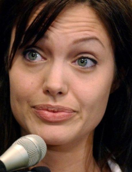 Trach Up: Najlepše lice, ko je?