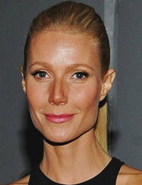 Trach Up: Gwyneth Paltrow deli savete za Dan zaljubljenih