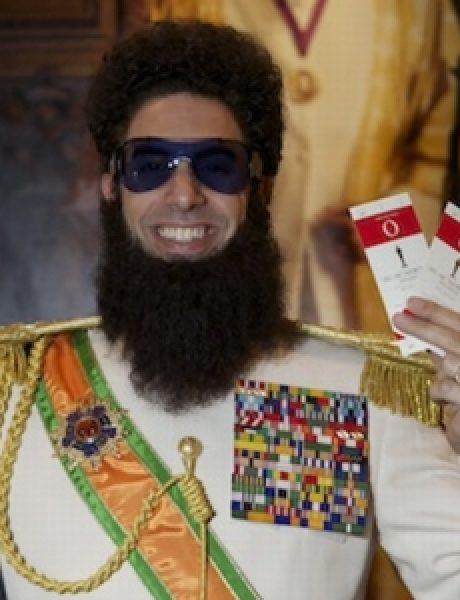 Trach Up: Pobeda generala Aladina