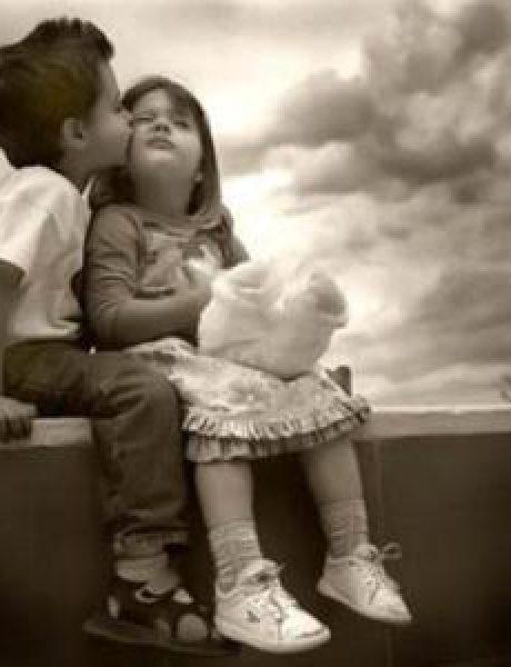 Zaljubljenost u zagrljaju ljubavi