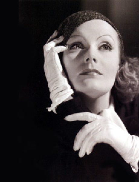 Kulturna injekcija: Znate li tajnu Grete Garbo?