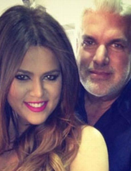 Trach Up: Potvrđen otac Khloe Kardashian