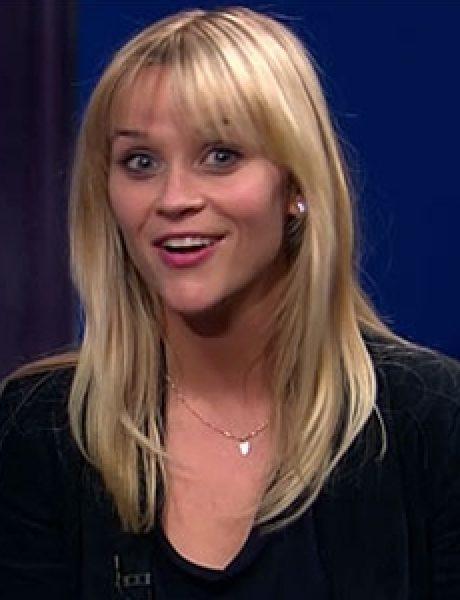 Trach Up: Reese Witherspoon pušta jezičinu